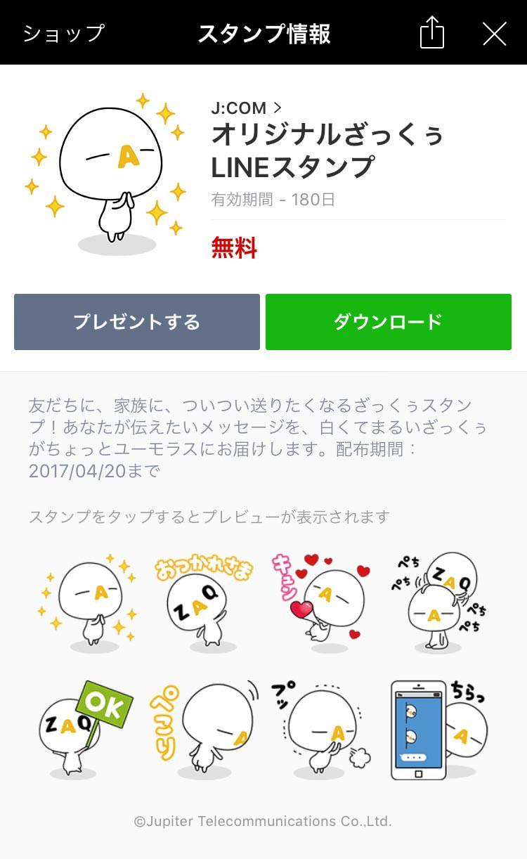 LineTech 3