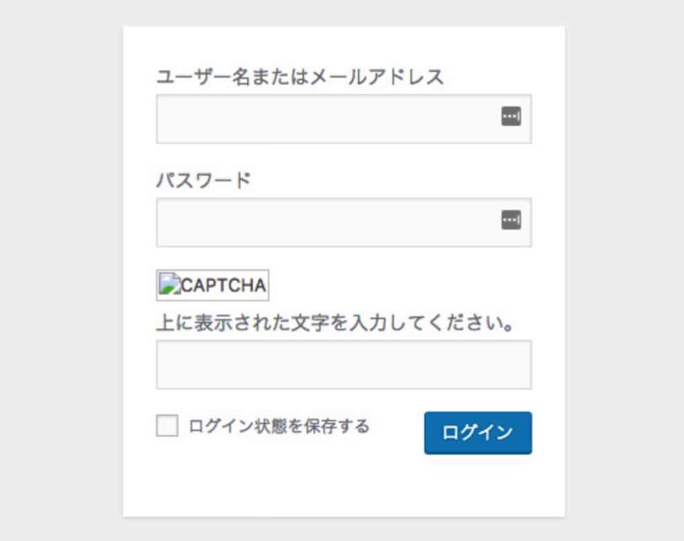 Vccw 8