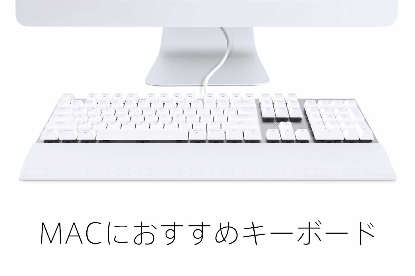 Mac keyboard 1
