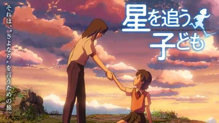 Kiminonaha free 6