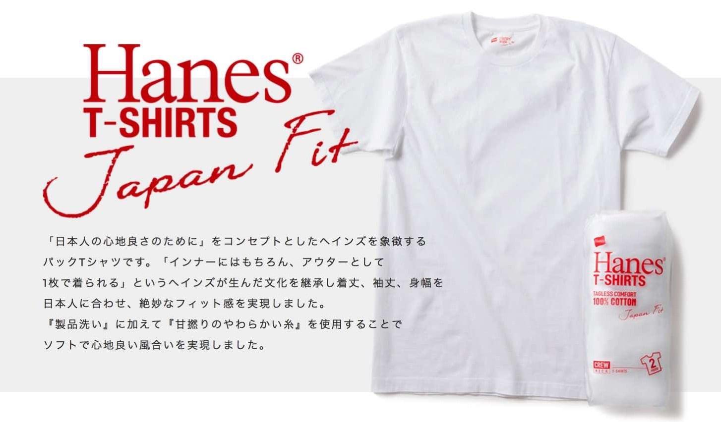 japan fit