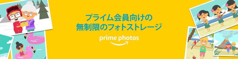 AmazonPrime 2