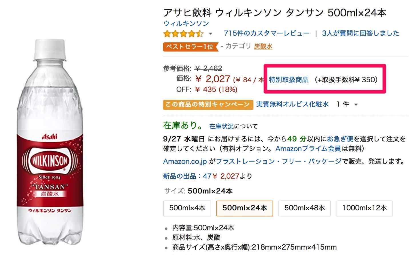 Amazonprime 1