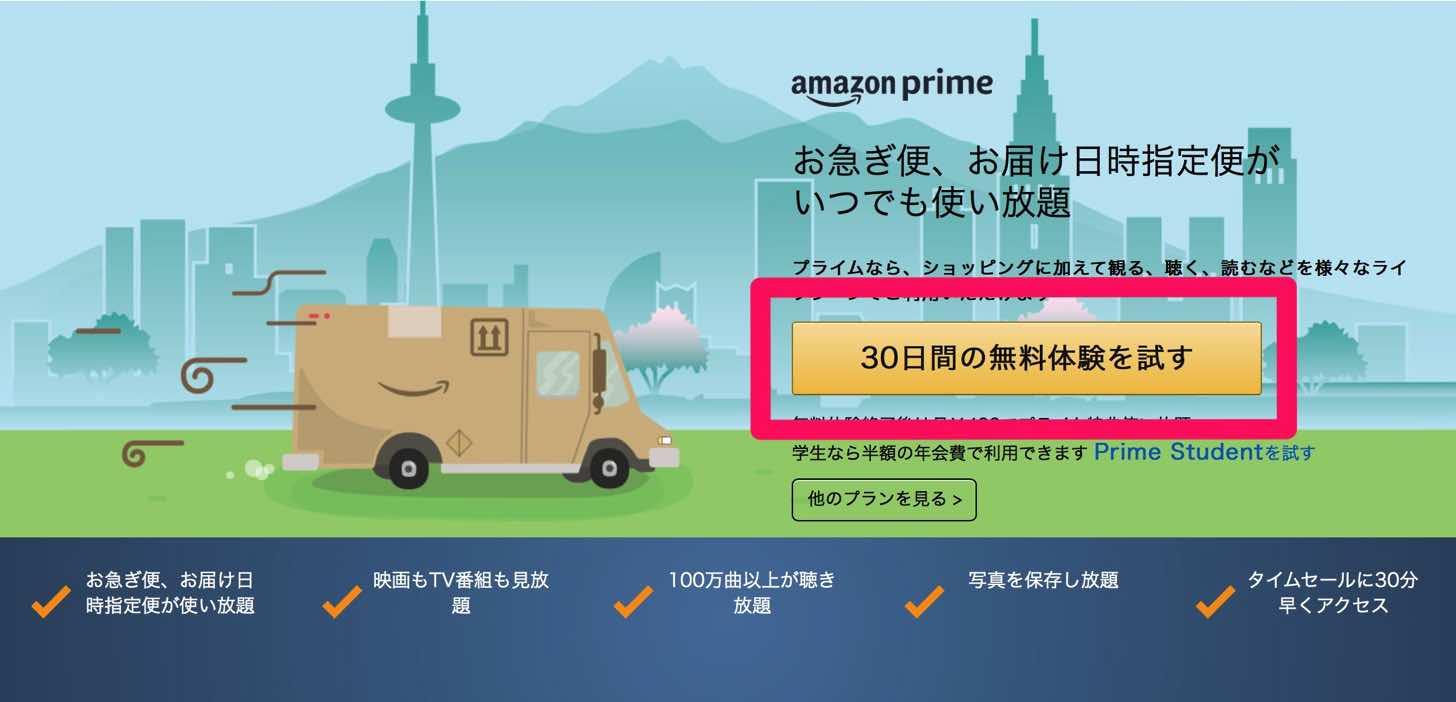 AmazonPrime 13