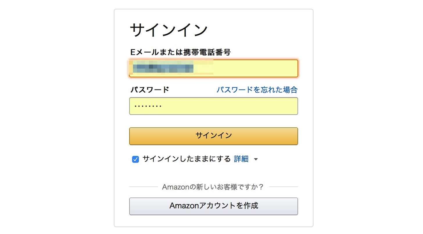 AmazonPrime 15