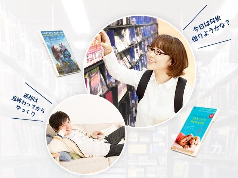 Tsutaya premium 4