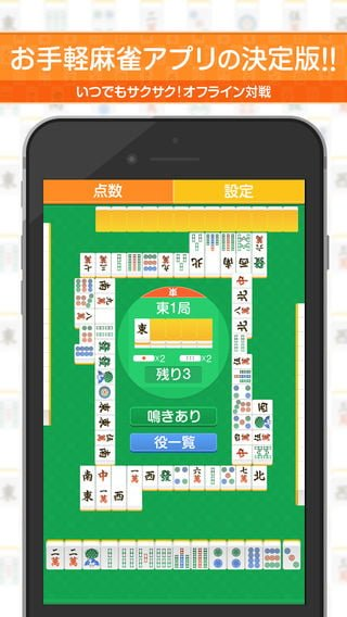 Mahjongg 12