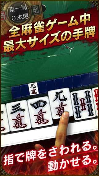 Mahjongg 19