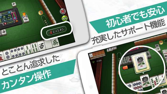 Mahjongg 25