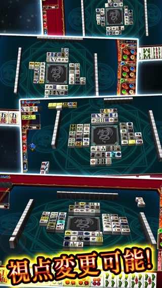 Mahjongg 31