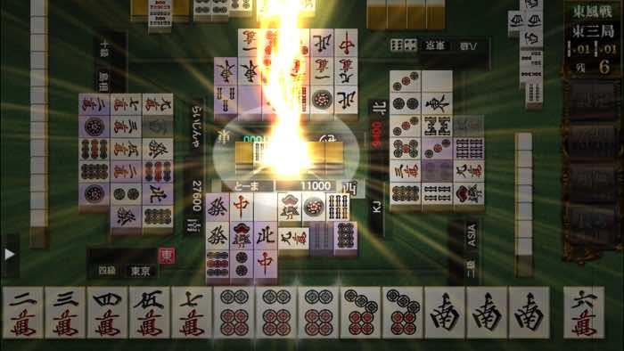 Mahjongg 6