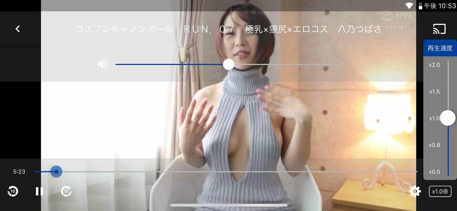 Tsutaya TV アプリの再生画面